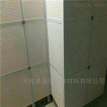 600*600岩棉穿孔复合板具有很好的吸声效果