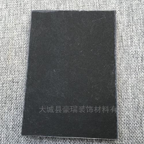 宜宾黑色岩棉吸音板保温适用于影院
