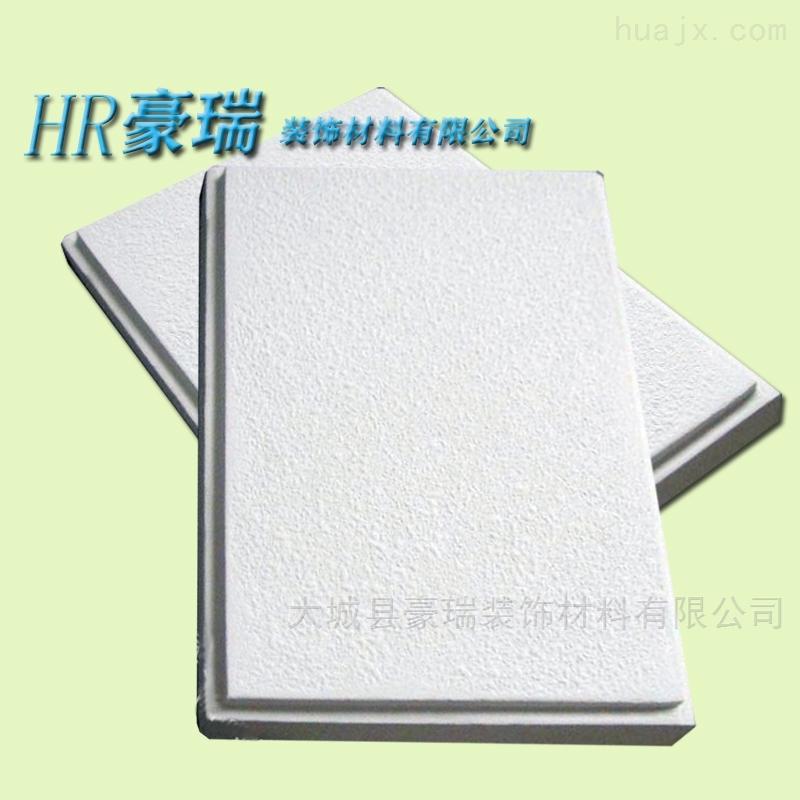 安徽岩棉跌级吸音板造型