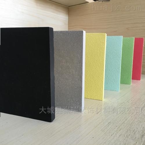 彩色巖棉吸音板的功效