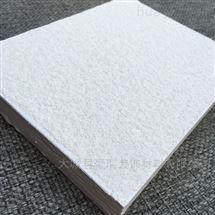 豪瑞生產巖棉玻纖吸音吊頂板平整性好