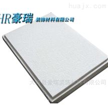 白色玻纤消音跌级天花板岩棉性质