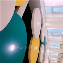 南阳商场用岩棉彩色异形吸音板吊顶